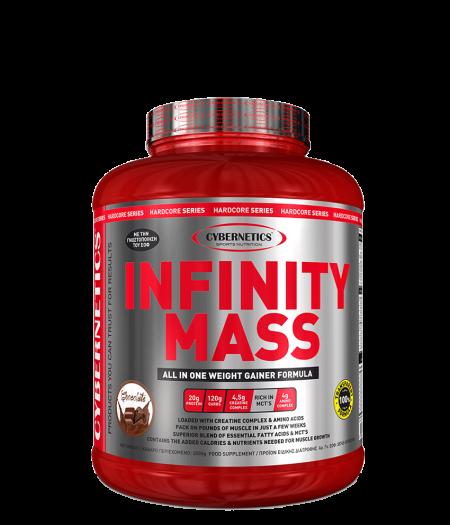 infinity-mass-small