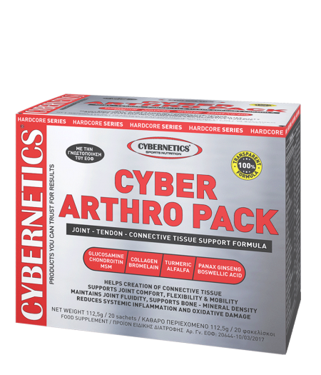 cyber-arthro-pack