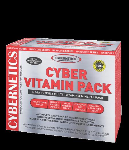 cyber-vitamin-pack